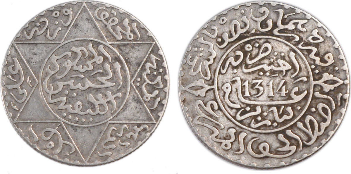2 12 Dirhams 1896 Paris Maroc Monnaie Moulay Al Hasan I Paris