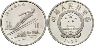 China, 10 Yuan 1992, PP Olympische Spiele in Lille
