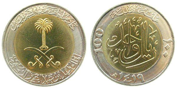 100 Halala 1998 Saudi Arabien Bi Met Palmeschwerter Spl Ma Shops