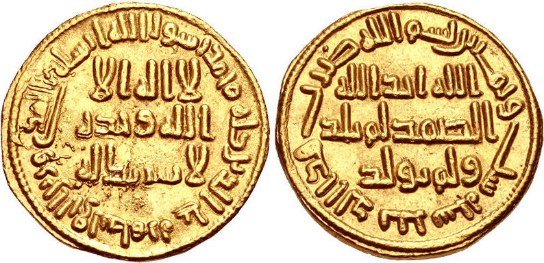 caliphate of abd al malik During his caliphate, al-zubayr sent one of his brothers to iraq  abd-al-malik allowed al-zubayr's body to be buried  while abd-allah ibn al-zubayr.