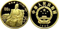China Kaiser Zhu Yuanzhang (1328-1389) 100 Yuan 19