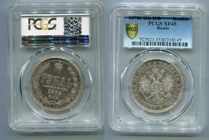 Rubel 1878 Rußland Alexander II. ss-vz PCGS XF 45