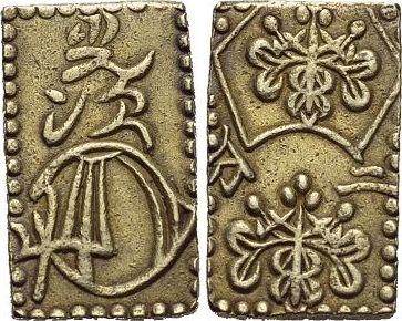 Gold Nibu Kin2 Bu Ojahr 1868 Japan Periode Meiji 1868 1912 Fast