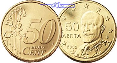 50 Cent 2002 Bffranb Griechenland Kursmünze 50 Cent Fdc Ma